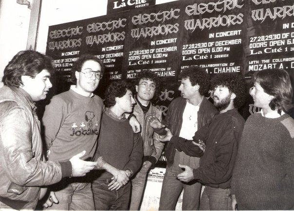 Electric Warriors 1984 2
